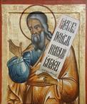 Biblical Justice Icon